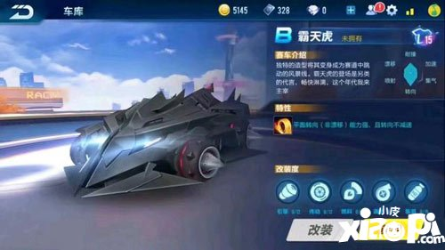 QQ飞车手游新赛车曝光 雷诺暴风雪来袭