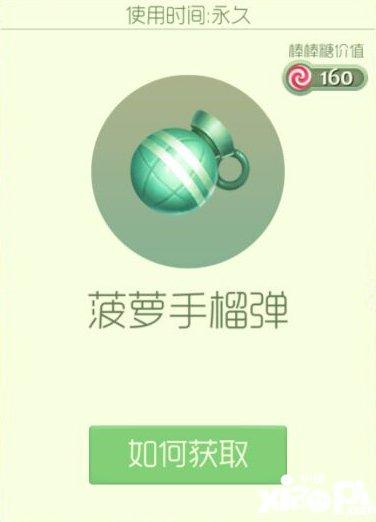 威尼斯app 3