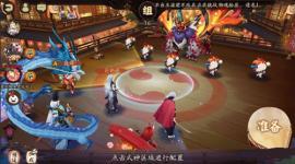 阴阳师招福年兽活动来袭 招福年兽活动怎么玩