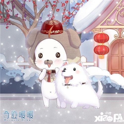 奇迹暖暖新春盛典即将开启 大喵的新年目标