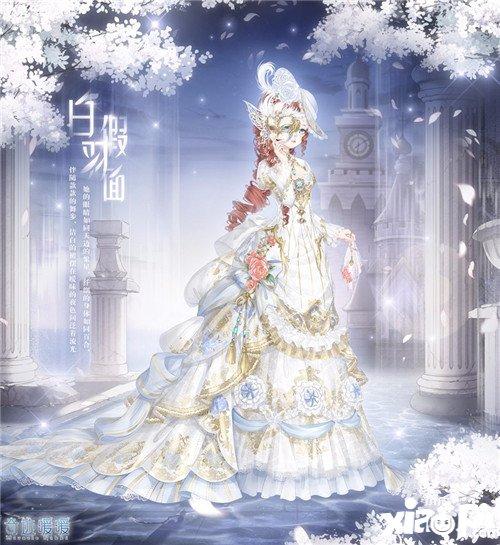 奇迹暖暖梦蝶夜曲 穿梭假面舞会