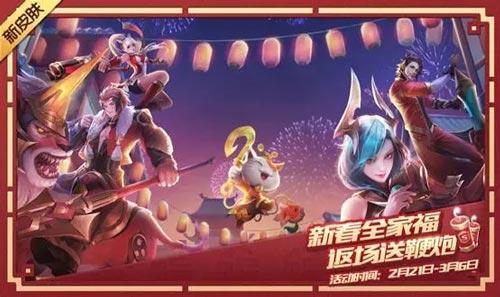 时空召唤2.28版本更新预告 元宵节福利来袭