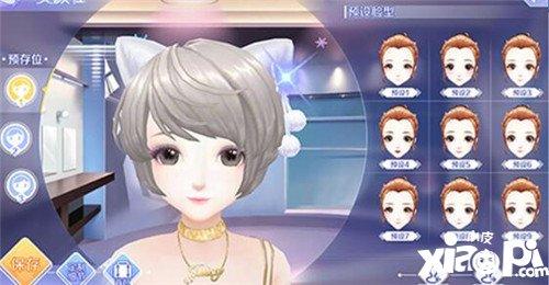 QQ炫舞手游美颜社介绍 自定义捏脸与美妆