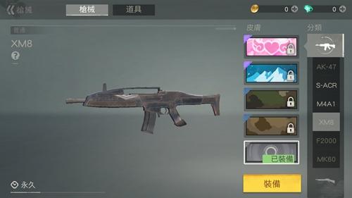 荒野行动国际服XM8步枪介绍 XM8步枪怎么样