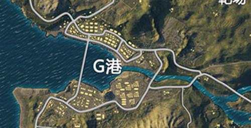 绝地求生刺激战场G港怎么搜 G港资源搜集攻略