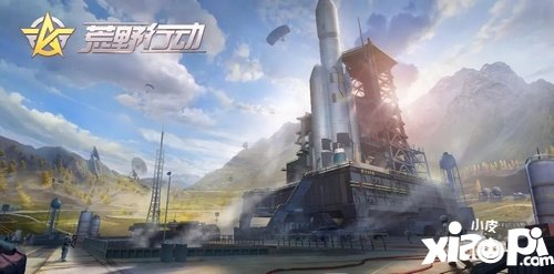 荒野行动火箭发射基地地图区域解析 火箭发射基