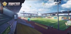 荒野行动足球场地图区域解析 足球场玩法技巧