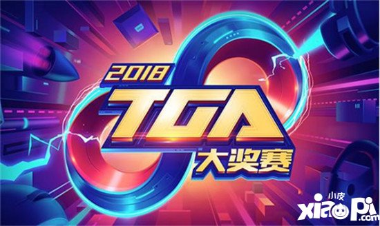 CF手游TGA大奖赛火热开启 电竞梦的开始