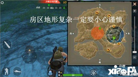 CF手游风车镇地图玩法攻略 荒岛特训风车镇地图解析