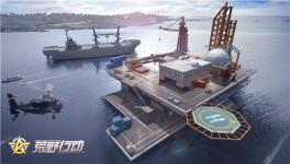 荒野行动海上钻井平台地图区域解析 海上钻井平台玩法技巧
