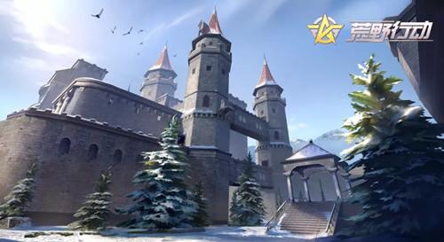 荒野行动雪山古堡概念图曝光 真实体验即将来袭