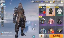 荒野行动深渊骑士套装多少钱 深渊骑士套装获得攻略