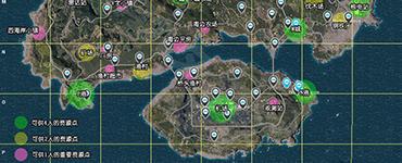 绝地求生全军出击地图资源分布 地图资源详解