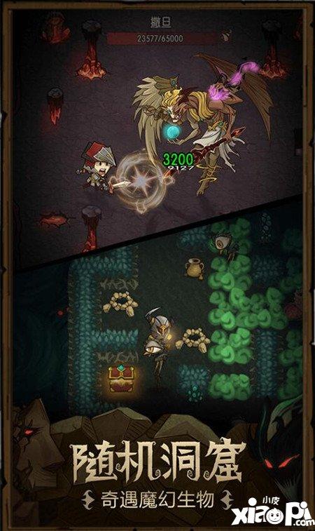 [贪婪洞窟2]贪婪洞窟最佳搭档支线剧情解析 最佳搭档剧情攻略