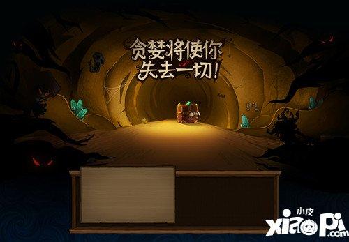 [贪婪洞窟2]贪婪洞窟虔诚的追随者支线剧情解析 虔诚的追随者剧情攻略