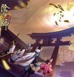 阴阳师体验服4月4日维护更新公告 新式神猫掌柜降临