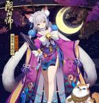 阴阳师全新式神猫掌柜即将来袭 猫掌柜图片一览