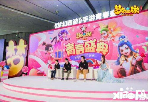 多种玩法解析 梦幻西游手游青春盛典爆料资讯