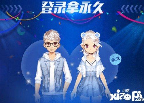 QQ飞车手游4月29日漂移狂欢节震撼爆料 全民福利大放送