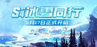 QQ飞车手游5月17日全新赛道更新公告