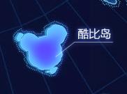 QQ飞车手游酷比岛介绍 酷比岛怎么样
