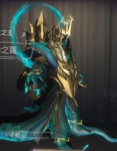 第五人格黄衣之主海神之冕时装图鉴