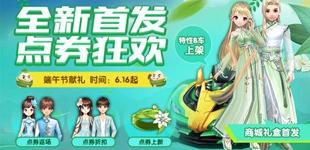 QQ飞车手游全新A车风之痕惊艳首发 商城限时折扣劲爆来袭
