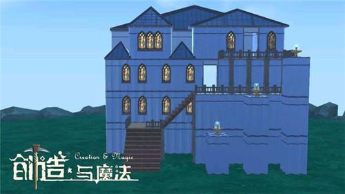 创造与魔法简约别墅建筑图纸分享 简约别墅怎么建
