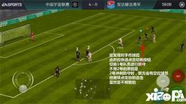 FIFA足球世界怎么防守 最佳防守技巧分享