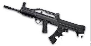 绝地求生全军出击新枪曝光 瞄具自定义了解一下