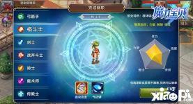 魔力宝贝手游格斗士技能怎么选择 格斗士技能选择推荐