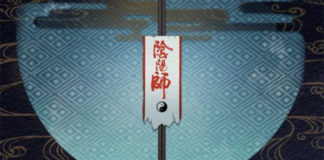 阴阳师7月神秘图案是什么 7月神秘图案怎么画