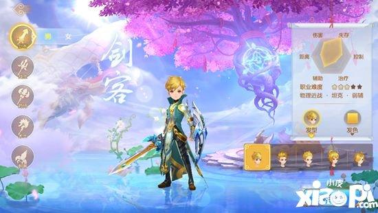 自由幻想手游剑客宝石怎么搭配 自由幻想手游剑客装备宝石选择