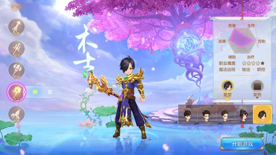 自由幻想手游术士宝石怎么搭配 自由幻想手游术士装备宝石选择