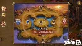 自由幻想手游修罗战场怎么玩 修罗战场攻略