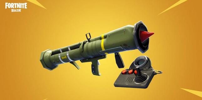 堡垒之夜手游8月1日停服更新公告 追踪导弹加入战场!