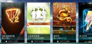 FIFA足球世界团队英雄第二季精彩上线