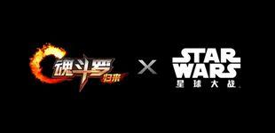 魂斗罗归来获星球大战正版授权 将加入星战元素