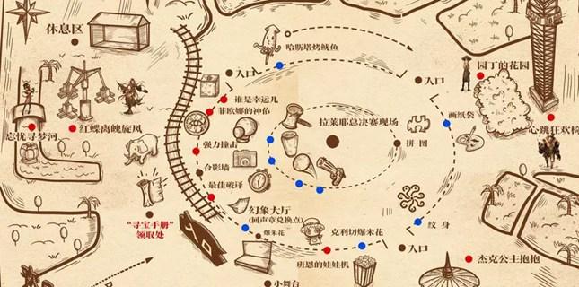 第五人格疑似新地图曝光 第五游乐场8月17日公布