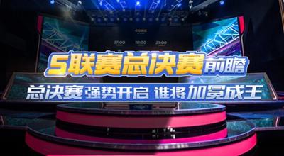 QQ飞车手游猜S联赛冠军赢专属头像框 为总决赛疯狂打CALL