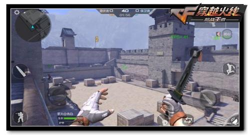 CF手游3张地图HD版曝光 全新场景升级带给你不一样的游戏体验