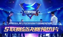 QQ飞车手游S联赛总决赛预热片 见证冠军加冕
