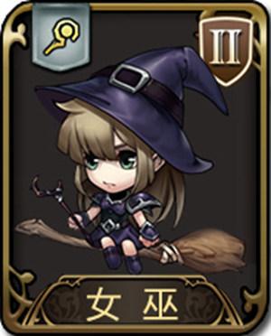 梦幻模拟战手游女巫技能表 女巫属性图鉴