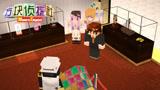 我的世界方块学园方块侦探社第23集 展会上的魔影
