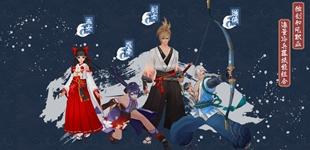 侍魂胧月传说9月25日神无月测试开启