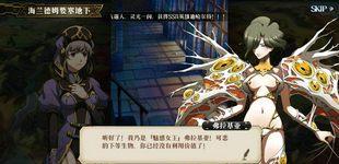 梦幻模拟战手游9月27日更新前瞻 新英雄弗拉基亚