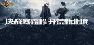 万王之王3D9月28日更新公告 新的节日活动开放