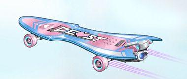 QQ飞车手游梦蓝心语滑板引领时尚 唯美单品甜蜜首发
