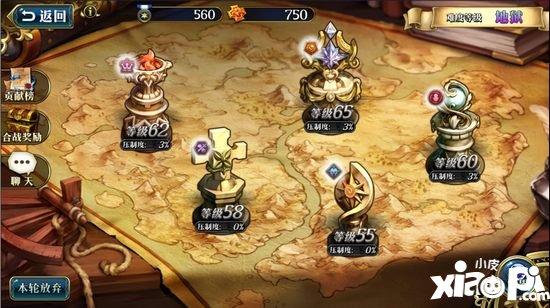梦幻模拟战手游旅团合战玩法攻略 旅团合战怎么打
