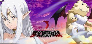 梦幻模拟战手游光暗摇篮曲资料片版本异常问题说明